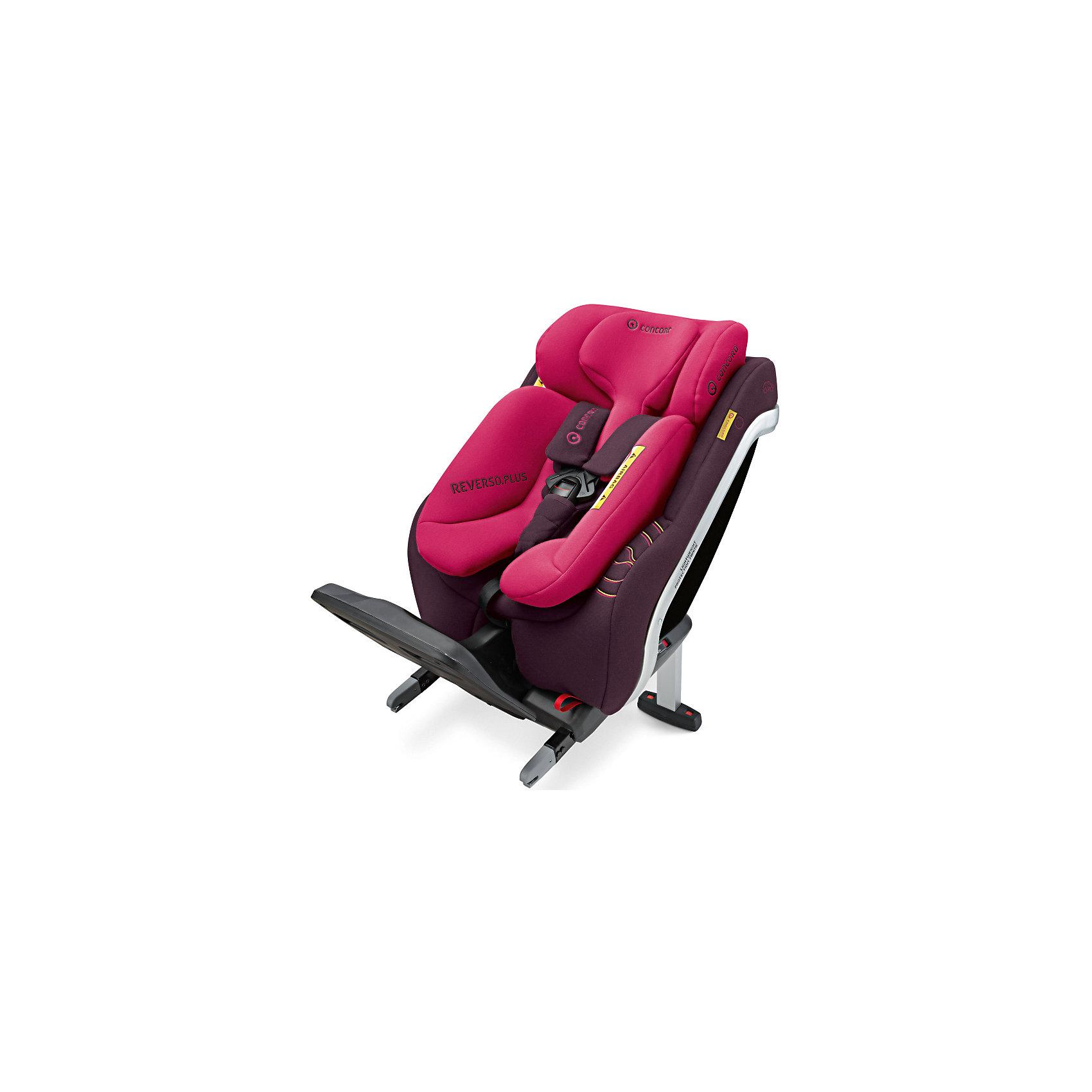 Автокресло Concord Reverso.Plus, 0-23 кг, Rose Pink