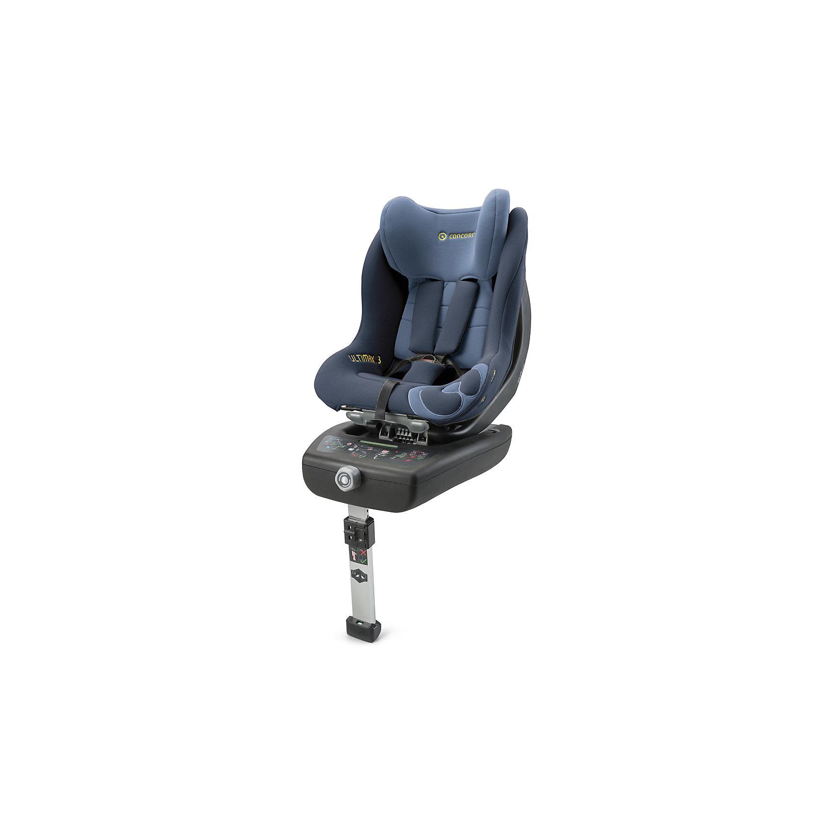 Автокресло Concord Ultimax 3, 0-18 кг, Denim Blue