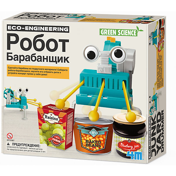Набор для робототехники 4М Робот барабанщик , 4M, Китай, Унисекс  - купить со скидкой
