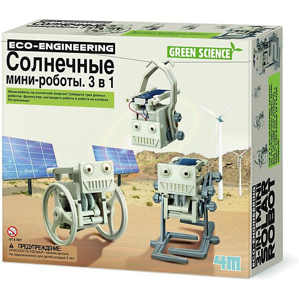 Набор Солнечные мини роботы. 3 в 1Робототехника и электроника<br>Набор Солнечные мини роботы. 3 в 1.<br><br>Характеристика: <br><br>• Возраст: от 8 лет<br>• Материал: металл, пластик. <br>• Размер: 6x24х21,5 см.<br>• Комплектация: крючки, стенка механизма, лицевая панель, нижняя панель, колеса, держатель, рычаги, кулачки, ступни, ноги, коннекторы, солнечный механизм, мотор с проводами, солнечная панель, шнур, винты.<br>• Развивает внимание, мелкую моторику, воображение; расширяет кругозор. <br>• В процессе сборки потребуется маленькая крестовая отвертка (не входит в комплект). <br><br>С помощью этого набора ребенок сможет собрать три модели роботов: робота, оснащенного подвижными колесами, робота-фуникулера и шагающего робота. Все детали набора изготовлены из высококачественных прочных материалов безопасных для детей. Следуя простой и понятной инструкции ребенок самостоятельно сможет создать этих удивительных роботов. <br>Конструирование - прекрасный вид творческой работы, в процессе которой хорошо развивается внимание, моторику рук, мышление, фантазия. <br><br>Набор Солнечные мини роботы. 3 в 1 можно купить в нашем интернет-магазине.<br>Ширина мм: 215; Глубина мм: 240; Высота мм: 60; Вес г: 301; Возраст от месяцев: 96; Возраст до месяцев: 2147483647; Пол: Унисекс; Возраст: Детский; SKU: 5487898;