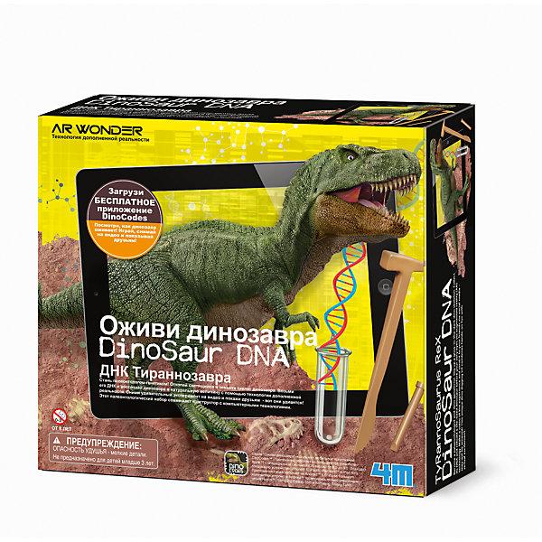 Набор Оживи динозавра. ДНК ТираннозавраНаборы для раскопок<br>Набор Оживи динозавра. ДНК Тираннозавра.<br><br>Характеристика: <br><br>• Возраст: от 8 лет<br>• Материал: пластик, гипс, воск. <br>• Размер: 6х24х21,5 см.<br>• Комплектация: 1 гипсовый блок, содержащий капсулу с наклейками ДНК динозавра и светящийся скелет динозавра, 1 набор специальных инструментов для раскопок, 1 кисть, 2 специальных игровых коврика для создания дополненной реальности (42?42 см), 1 кусок мягкого воска.<br>• Развивает внимание, мелкую моторику, воображение; расширяет кругозор. <br>• Для оживления динозавра требуется приложение Dino Codes. <br><br>С помощью этого замечательного набора ребенок почувствует себя настоящим ученым-палеонтологом. В наборе есть гипсовый блок, в котором содержится капсула с ДНК динозавра (наклейками) и части скелета. Собери своего тираннозавра, а потом, следуя инструкции, создай видео и оживи доисторического монстра! <br>Игры с набором прекрасно развивают моторику рук, внимание, фантазию, расширяют кругозор.<br><br>Набор Оживи динозавра. ДНК Тираннозавра можно купить в нашем интернет-магазине.<br>Ширина мм: 215; Глубина мм: 240; Высота мм: 60; Вес г: 1225; Возраст от месяцев: 96; Возраст до месяцев: 2147483647; Пол: Унисекс; Возраст: Детский; SKU: 5487901;
