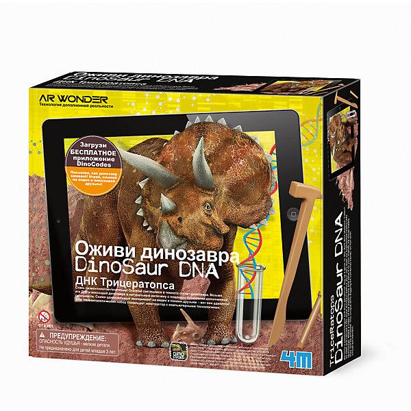 Набор Оживи динозавра. ДНК ТрицераптосаНаборы для раскопок<br>Набор Оживи динозавра. ДНК Трицераптоса.<br><br>Характеристика: <br><br>• Возраст: от 8 лет<br>• Материал: пластик, гипс, воск. <br>• Размер: 6х24х21,5 см.<br>• Комплектация: 1 гипсовый блок, содержащий капсулу с наклейками ДНК динозавра и светящийся скелет динозавра, 1 набор специальных инструментов для раскопок, 1 кисть, 2 специальных игровых коврика для создания дополненной реальности (42?42 см), 1 кусок мягкого воска.<br>• Развивает внимание, мелкую моторику, воображение; расширяет кругозор. <br>• Для оживления динозавра требуется приложение Dino Codes. <br><br>С помощью этого замечательного набора ребенок почувствует себя настоящим ученым-палеонтологом. В наборе есть гипсовый блок, в котором содержится капсула с ДНК динозавра (наклейками) и части скелета. Собери своего трицератопса а потом, следуя инструкции, создай видео и оживи доисторического монстра! <br>Игры с набором прекрасно развивают моторику рук, внимание, фантазию, расширяют кругозор.<br><br>Набор Оживи динозавра. ДНК Трицераптоса можно купить в нашем интернет-магазине.<br>Ширина мм: 215; Глубина мм: 240; Высота мм: 60; Вес г: 1192; Возраст от месяцев: 96; Возраст до месяцев: 2147483647; Пол: Унисекс; Возраст: Детский; SKU: 5487902;