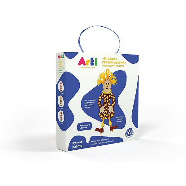 Arti Набор для творчества Глиняный клоун Чарли глиняный сюнь