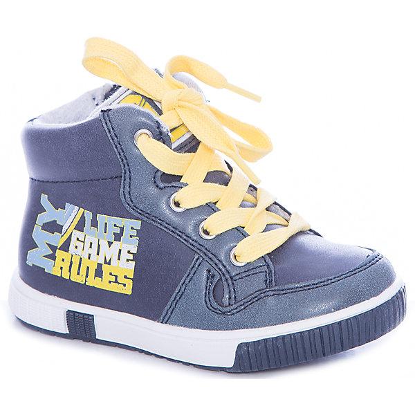 Indigo kids Ботинки для мальчика Indigo kids ботинки indigo kids ботинки