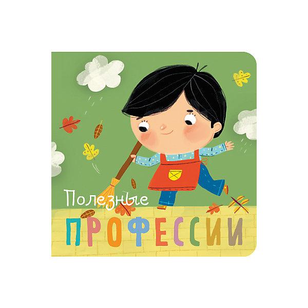 Мозаика-Синтез Книжка Профессии. Полезные профессии книга мозаика синтез моя книжка мс11144