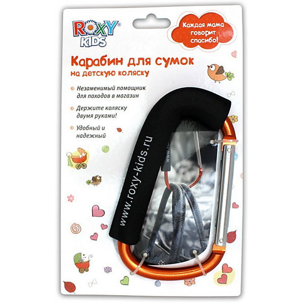 купить Roxy-Kids Карабин для детских колясок Flipper, Roxy-Kids, дешево