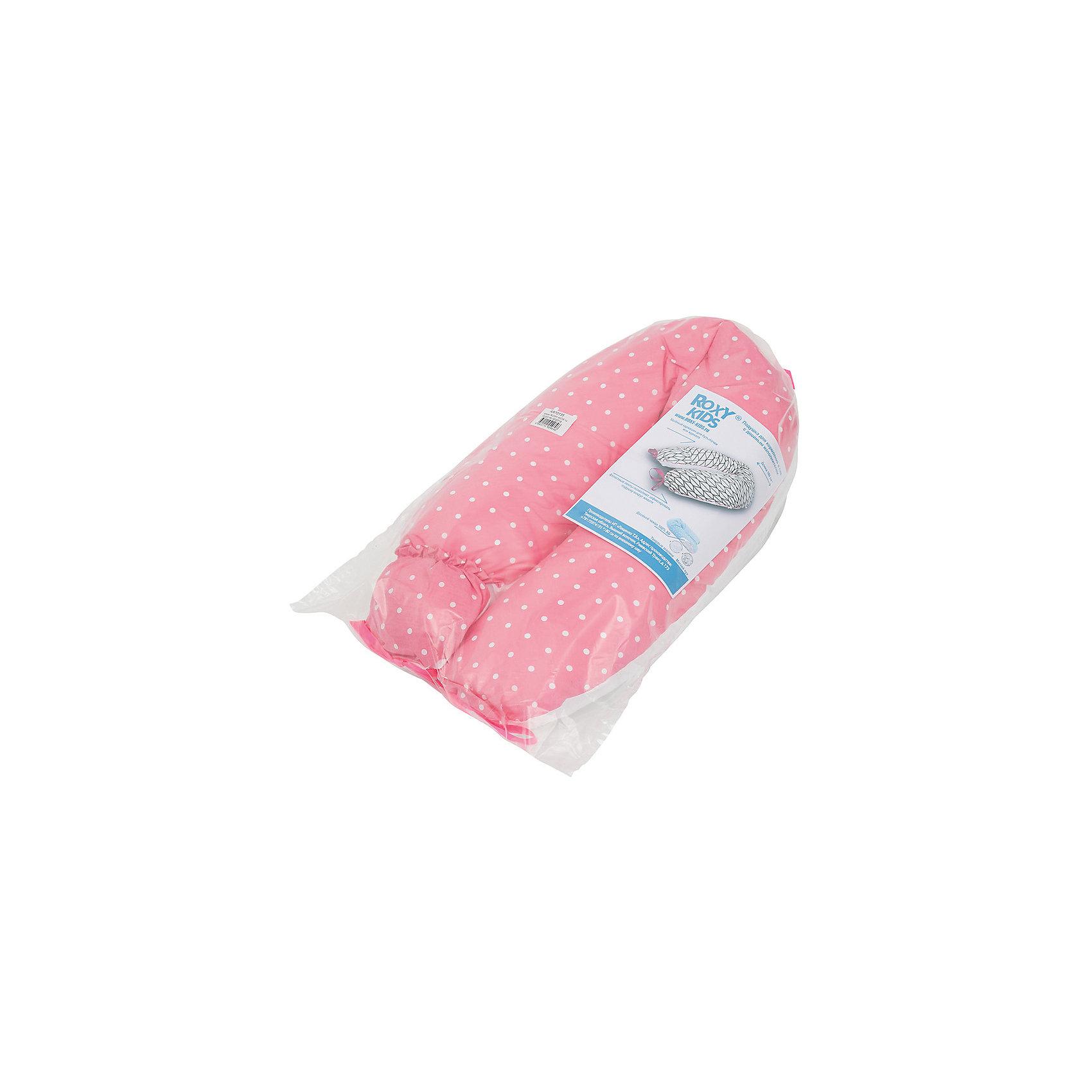 Подушка для беременных Премиум, наполнитель холлофайбер+шарики, кармашек+завязки, Roxy-Kids