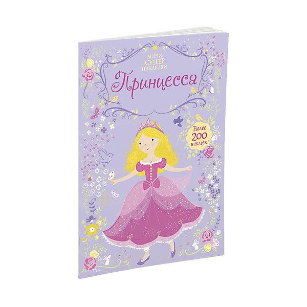 Махаон Книжка с наклейками Принцесса белых в играем и фантазируем книжка с наклейками