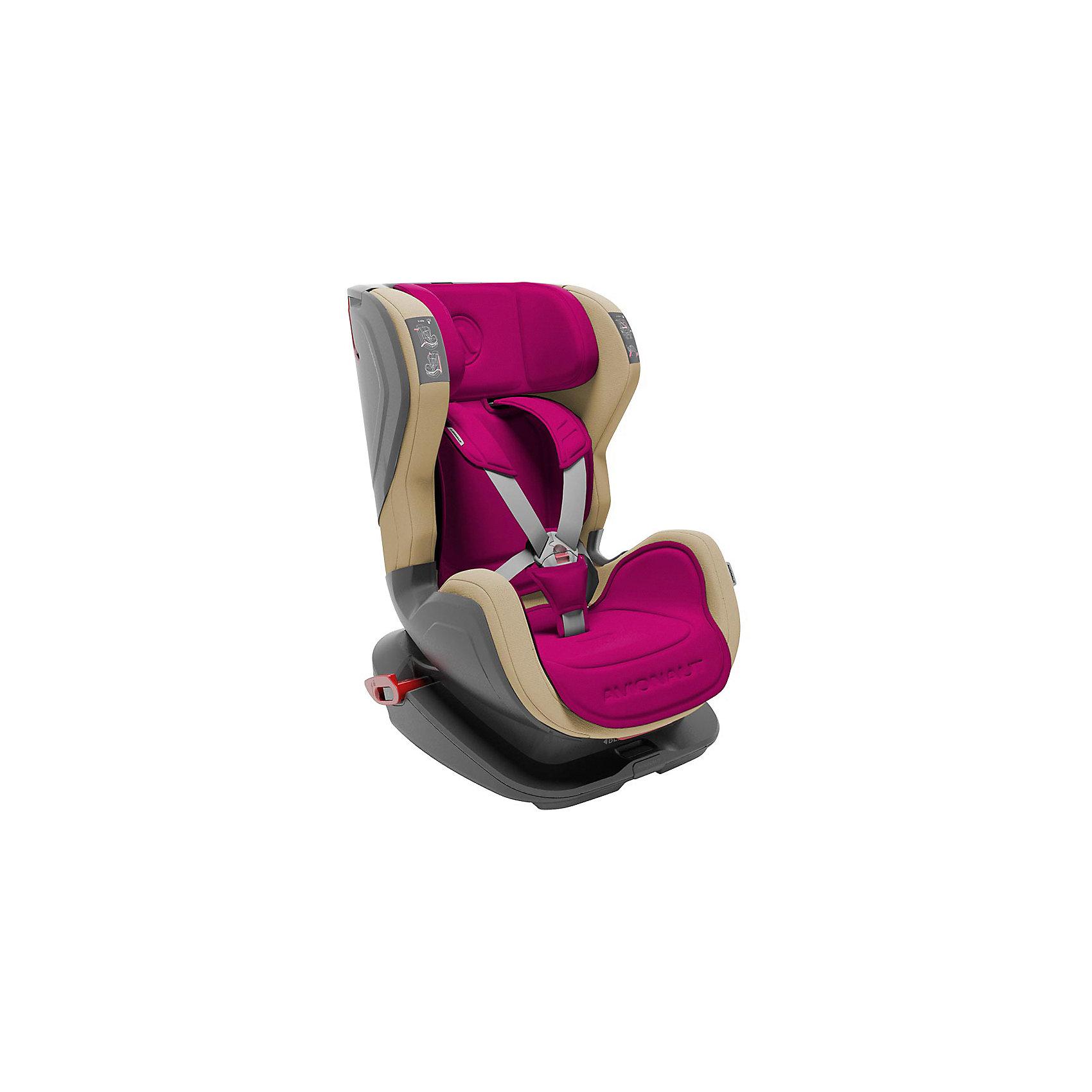Автокресло Avionaut GLIDER, 9-25кг, фиолетовый/бежевый