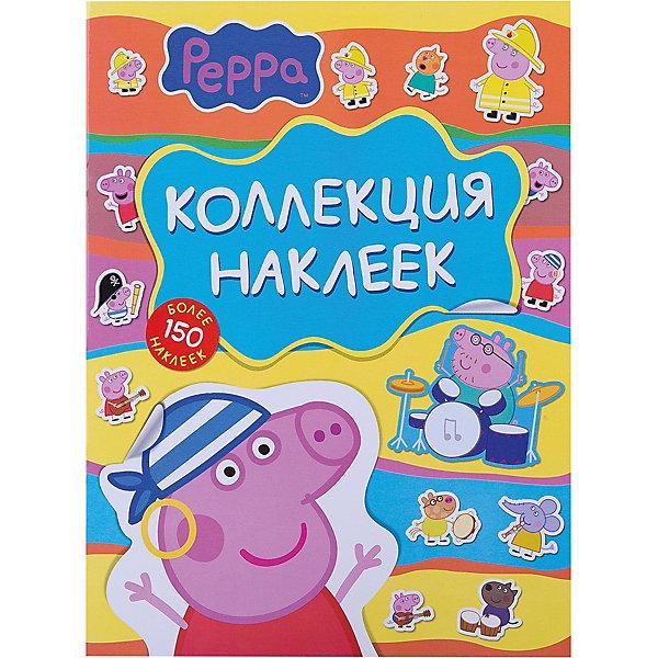 Коллекция наклеек Свинка Пеппа, голуб.Альбомы с наклейками<br>Коллекция наклеек Свинка Пеппа, голуб.<br><br>Характеристики:<br><br>• ISBN: 4680274029615<br>• Количество наклеек: 150+<br>• Герой: Свинка Пеппа<br><br>В этом наборе содержится более 150-ти ярких наклеек из любимого многими мультика Свинка Пеппа. Ваш ребенок сможет украсить ими свои тетради, игрушки или комнату. Эти красочные наклейки станут прекрасным подарком. Работа с наклейками развивает мелкую моторику и подарит много приятных минут вашему ребенку. Наклейки сделаны из полностью безопасного материала и не вредят ребенку.<br><br>Коллекция наклеек Свинка Пеппа, голуб.  можно купить в нашем интернет-магазине.<br>Ширина мм: 275; Глубина мм: 210; Высота мм: 30; Вес г: 80; Возраст от месяцев: 36; Возраст до месяцев: 2147483647; Пол: Унисекс; Возраст: Детский; SKU: 5507087;
