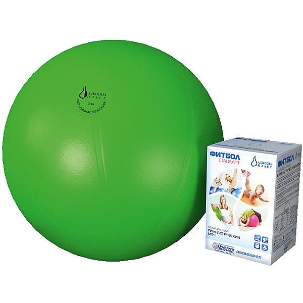 Фитбол Стандарт, зеленый, ?550 мм, Альпина ПластФитболы<br>Фитбол Стандарт, зеленый, ?550 мм, Альпина Пласт.<br><br>Характеристики:<br><br>• Возврат: от 4 месяцев до 16 лет<br>• Диаметр гимнастического мяча: 55 см.<br>• Выдерживает нагрузку до 300 кг.<br>• Система антивзрыв<br>• Материал: ПВХ (Италия)<br>• Цвет: зеленый<br>• Регистрационное удостоверение № ФСР 2010/09426 от 13.12.10<br><br>Яркий гимнастический мяч (фитбол) Стандарт от отечественного производителя предназначен для: занятий спортивной и лечебной гимнастикой; развития и укрепления мышц спины, рук, живота и ног; формирования правильной осанки; игр и отдыха. Идеально подходит для занятий с детьми с 4-месячного возраста с целью формирования правильных рефлексов и развития координации движения. Фитбол Стандарт снабжен системой антивзрыв, изготовлен на немецком оборудовании из нетоксичного и гипоаллергенного ПВХ (Италия) безвредного для детей любого возраста. Во время гимнастики на фитболе сгорает больше килокалорий, чем при простой силовой тренировке, так как равномерно прорабатываются те группы мышц, которые обычно недоступны, особенно мышцы брюшного пресса и спины. Мяч очень легкий и компактный, надувается насосом в считанные минуты. Продукт сертифицирован как изделие медицинского назначения и соответствует требованиям ТУ 9398-011-17707123-2010.<br><br>Фитбол Стандарт, зеленый, ?550 мм, Альпина Пласт можно купить в нашем интернет-магазине.<br>Ширина мм: 180; Глубина мм: 160; Высота мм: 270; Вес г: 1090; Возраст от месяцев: 4; Возраст до месяцев: 192; Пол: Унисекс; Возраст: Детский; SKU: 5510691;