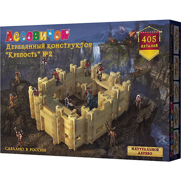 Лесовичок Конструктор Крепость №2, 405 деталей, ЛЕСОВИЧОК конструктор деревянный лесовичок крепость 3