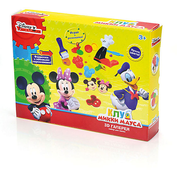 Disney Набор для лепки Disney Клуб Микки Мауса Магазин сладостей (масса для лепки - 6 цв) disney on ice córdoba