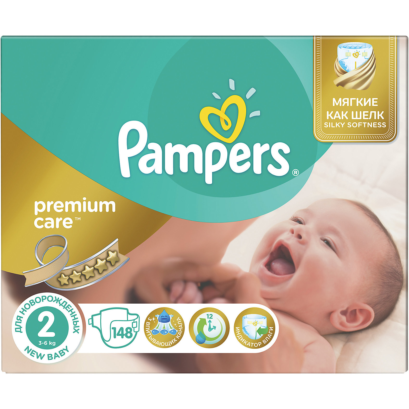 Подгузники Pampers Premium Care, New baby,3-6 кг, 2 размер, Mega pack, 148 шт., Pampers