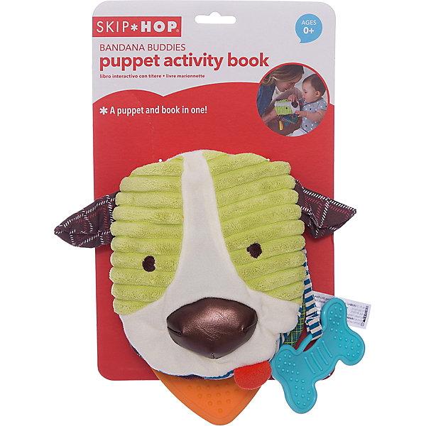 Skip Hop Развивающая игрушка Книжка-собака, Skip Hop skip hop развивающая игрушка каталка пчела