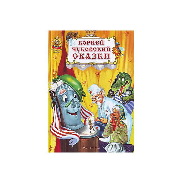 ЗАО Книга Сказки Чуковского: серия сказок Волшебная страна говорящие книжки азбукварик книжка слоненок и другие сказки волшебная шкатулка сказок