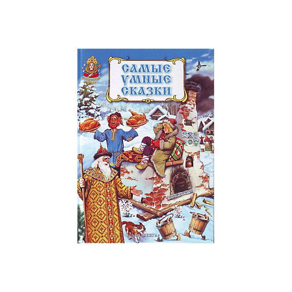 ЗАО Книга Самые умные сказки: серия сказок Волшебная страна говорящие книжки азбукварик книжка слоненок и другие сказки волшебная шкатулка сказок