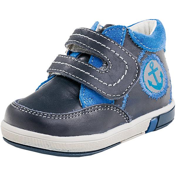 Купить со скидкой Ботинки для мальчика Котофей