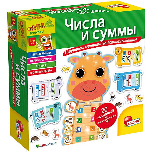 Lisciani Обучающая игра Числа и суммы, Lisciani lisciani обучающая игра цифры с интерактивной морковкой lisciani