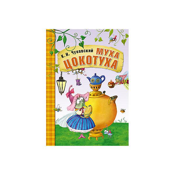 Фото - Мозаика-Синтез Муха-Цокотуха, К.И. Чуковский азбукварик муха цокотуха говорящие сказки