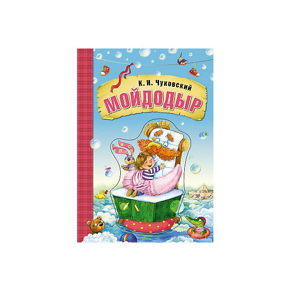 Мойдодыр, К.И. Чуковский Мозаика-Синтез