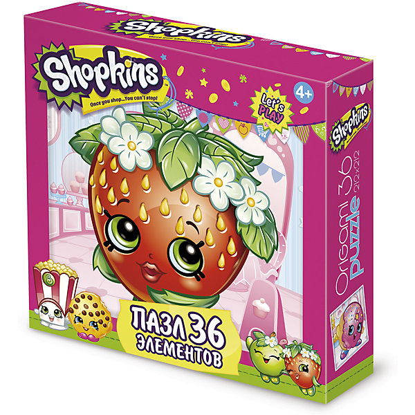 Origami Пазл Strawberry Kiss, Shopkins, Origami strawberry print pencil case