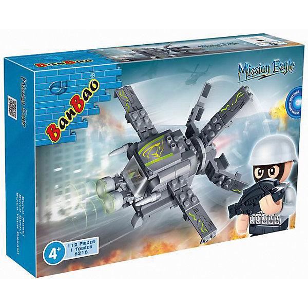 Конструктор Военный самолет, 112 дет., BanBaoПластмассовые конструкторы<br>Характеристики:<br><br>• тип игрушки: конструктор;<br>• возраст: от 5 лет;<br>• количество деталей: 112 шт; <br>• комплект: детали конструктора, инструкция;<br>• размер: 23х15х5 см;<br>• бренд: BanBao;<br>• упаковка: картонная коробка;<br>• материал: пластик.<br><br>Конструктор «Военный самолет», 112 дет., BanBao познакомит ребенка с интересным занятием. В набор входят элементы в количестве 112 штук, которые легко стыкуются между собой креплению. Детали сделаны из нетоксичного пластика и отличаются высокой прочностью и износоустойчивостью.<br><br>Детям необходимо внимательно соединять детали между собой и ориентироваться по инструкции. Готовый самолет поможет ему разыграть увлекательный сюжет и представить себя в роли отважного пилота. Дополнительно предусмотрены 2 фигурки, имитирующие экипаж в защитной амуниции и с оружием.<br><br>Занятия с конструктором развивают концентрацию внимания, усидчивость, логическое и пространственное мышление, а также совершенствуют моторику рук. Этот набор подойдет для детей от 5 лет и старше.<br><br>Конструктор «Военный самолет», 112 дет., BanBao можно купить в нашем интернет-магазине.<br>Ширина мм: 230; Глубина мм: 150; Высота мм: 50; Вес г: 228; Возраст от месяцев: 60; Возраст до месяцев: 1188; Пол: Мужской; Возраст: Детский; SKU: 5528482;