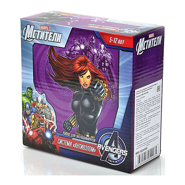 Купить Набор для проведения экспериментов Marvel Мстители Система «Антивзлом» , Китай, Унисекс