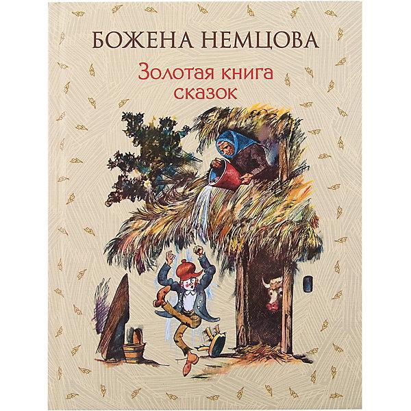 Эксмо Золотая книга сказок, ил. Ш. Цпина, Б. Немцова brunette