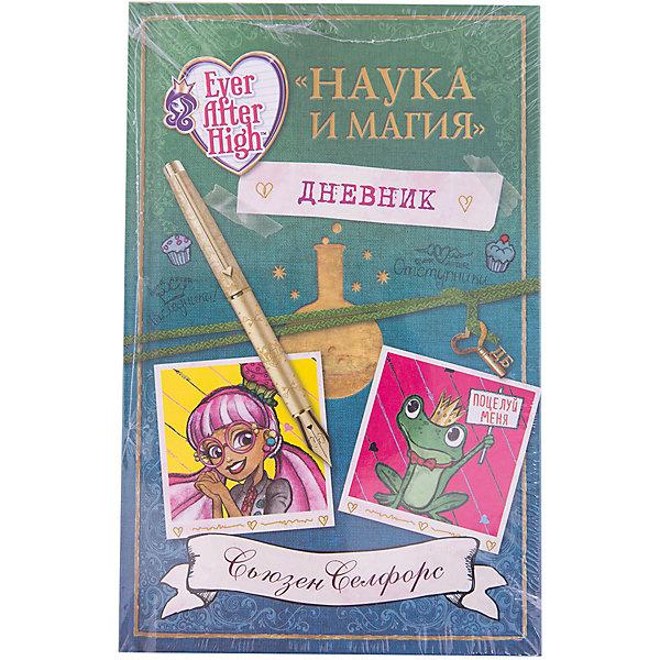 Эксмо Дневник Наука и магия, Ever After High