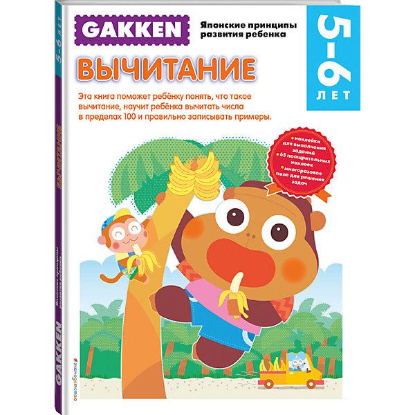 Тетрадь Вычитание, 4+, GakkenМатематика<br>Характеристики товара: <br><br>• ISBN: 9785699871551<br>• возраст от: 4 лет<br>• формат: 90x60/8<br>• бумага: офсет<br>• обложка: мягкая<br>• серия: Gakken. Японские принципы развития ребенка<br>• издательство: Эксмо-Пресс<br>• иллюстрации: черно-белые, цветные<br>• переводчик: Анисимова Екатерина<br>• количество страниц: 64<br>• размеры: 21x29 см<br><br>Тетрадь «Вычитание, 4+» - это часть известной японской методики обучения детей. С помощью такой тетради ребенок сможет научиться считать, а также освоить другие навыки.<br><br>Данная тетрадь позволит ребенку развивать свое мышление и готовиться к школе. Задания интересные и несложные. Для детей дошкольного возраста.<br><br>Рабочую тетрадь «Вычитание, 4+» можно купить в нашем интернет-магазине.<br>Ширина мм: 210; Глубина мм: 290; Высота мм: 50; Вес г: 285; Возраст от месяцев: 36; Возраст до месяцев: 2147483647; Пол: Унисекс; Возраст: Детский; SKU: 5535522;