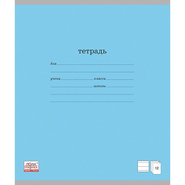 Тетрадь 12 листов, цвет голубой, упаковка из 10 шт., линейка от Erich Krause