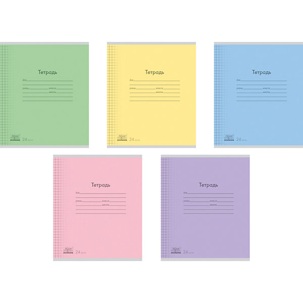 Тетрадь 24 листа в линовку, упаковка из 10 шт. от Erich Krause