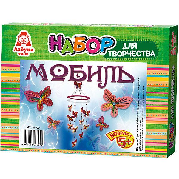 Азбука Тойс Мобиль Розовый рассвет аксессуары для детской комнаты алфея ростомер азбука английская
