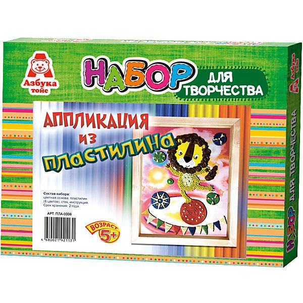 Азбука Тойс Аппликация из пластилина Лев в цирке азбука тойс раскраска пластилином машинка