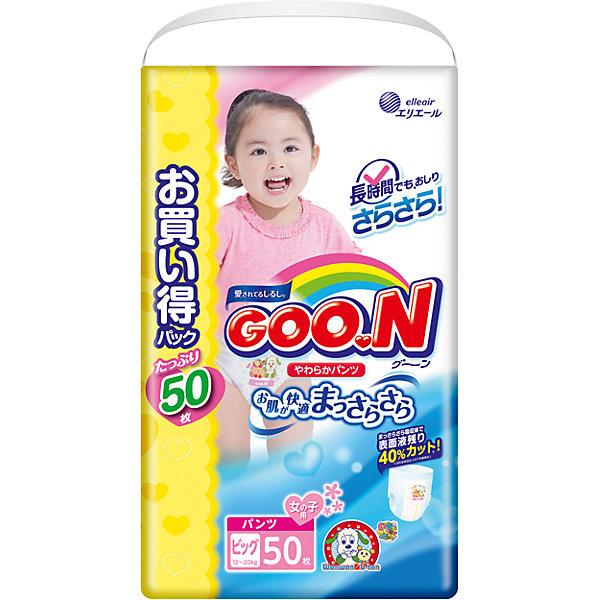 Goon Подгузники-трусики для девочек ULTRA JUMBO PACK, XL 12-20 кг., 50 шт., Goon цена