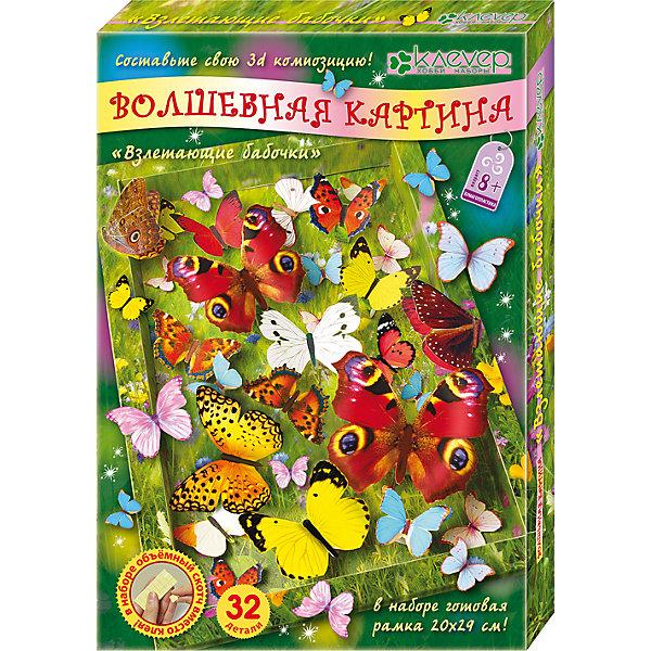 Клевер Набор для изготовления картины Взлетающие бабочки клевер набор для изготовления картины милая овечка
