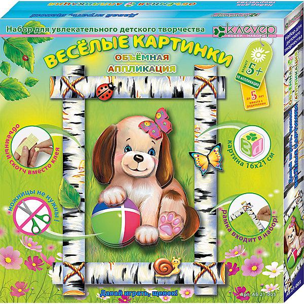 Клевер Набор из бумаги Давай играть, щенок добрусина а картины из бумаги