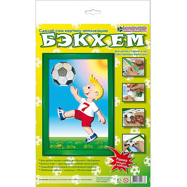 Набор для изготовления картины Бэкхем, европодвесАппликации из бумаги<br>Характеристики:<br><br>• Коллекция: объемная аппликация<br>• Уровень сложности: средний<br>• Материал: картон, бумага, скотч<br>• Комплектация: набор цветной бумаги с контурами для вырезания, картонная основа, скотч, инструкция<br>• Форма картины: 3d<br>• Размеры готовой картинки (Ш*В): 21*30 см<br>• Размеры (Д*Ш*В): 22*34*5 см<br>• Вес: 53 г <br>• Упаковка: картонная коробка<br><br>Уникальность данных наборов заключается в том, что они состоят из материалов разных фактур. Благодаря использованию двухстороннего скотча, рабочее место и одежда ребенка не будет испачкана, а поделка будет выглядеть объемной и аккуратной.<br><br>Набор для изготовления картины Бэкхем, европодвес состоит из всех необходимых материалов для создания картины, на которой изображен футболист. В комплекте предусмотрена рамка для оформления поделки. <br><br>Набор для изготовления картины Бэкхем, европодвес можно купить в нашем интернет-магазине.<br>Ширина мм: 220; Глубина мм: 340; Высота мм: 50; Вес г: 53; Возраст от месяцев: 72; Возраст до месяцев: 144; Пол: Мужской; Возраст: Детский; SKU: 5541498;