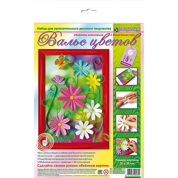 Набор для изготовления картины Вальс цветовАппликации из бумаги<br>Характеристики:<br><br>• Коллекция: объемная аппликация<br>• Уровень сложности: средний<br>• Материал: картон, бумага, скотч<br>• Комплектация: набор цветной бумаги с контурами для вырезания, картонная основа, скотч, инструкция<br>• Форма картины: 3d<br>• Размеры готовой картинки (Ш*В): 22*34 см<br>• Размеры (Д*Ш*В): 22*34*5 см<br>• Вес: 56 г <br>• Упаковка: картонная коробка<br><br>Уникальность данных наборов заключается в том, что они состоят из материалов разных фактур. Благодаря использованию двухстороннего скотча, рабочее место и одежда ребенка не будет испачкана, а поделка будет выглядеть объемной и аккуратной.<br><br>Набор для изготовления картины Вальс цветов состоит из всех необходимых материалов для создания картины, на которой изображены нежные цветы космеи. В комплекте предусмотрена рамка для оформления поделки. <br><br>Набор для изготовления картины Вальс цветов можно купить в нашем интернет-магазине.<br>Ширина мм: 220; Глубина мм: 340; Высота мм: 50; Вес г: 56; Возраст от месяцев: 96; Возраст до месяцев: 144; Пол: Унисекс; Возраст: Детский; SKU: 5541500;