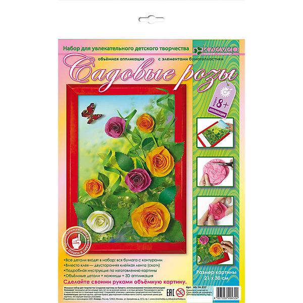 Клевер Набор для изготовления картины Садовые розы картины постеры гобелены панно картины в квартиру картина бесконечность линий 35х35 см
