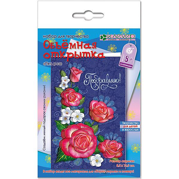 """Фотография товара набор для изготовления открытки """"Пять роз"""" (5541577)"""