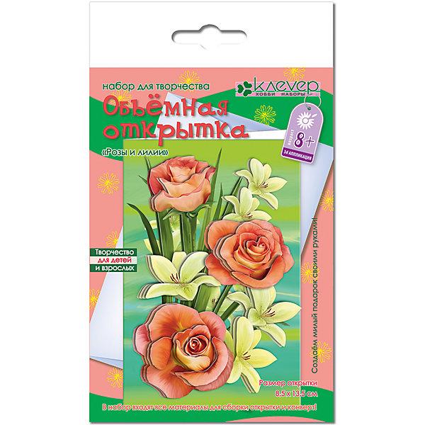 Набор для изготовления открытки Розы и лилииТовары для скрапбукинга<br>Характеристики:<br><br>• Коллекция: объемная открытка<br>• Тематика: цветы<br>• Уровень сложности: средний<br>• Материал: бумага, скотч<br>• Комплектация: набор цветной бумаги, основа, скотч, инструкция<br>• Форма открытки: 3d<br>• Размеры готовой открытки (Ш*В): 8,5*13,5 см<br>• Размеры (Д*Ш*В): 10*18,2*5 см<br>• Вес: 14 г <br>• Упаковка: картонный конверт<br><br>Уникальность данных наборов заключается в том, что они состоят из материалов разных фактур. Благодаря использованию двухстороннего скотча, рабочее место и одежда ребенка не будет испачкана, а поделка будет выглядеть объемной и аккуратной.<br><br>Набор для изготовления открытки Розы и лилии состоит из всех необходимых материалов и инструментов для создания поздравительной открытки с изображением букета из желтых лилий и роз.<br><br>Набор для изготовления открытки Розы и лилии можно купить в нашем интернет-магазине.<br>Ширина мм: 100; Глубина мм: 182; Высота мм: 50; Вес г: 14; Возраст от месяцев: 96; Возраст до месяцев: 144; Пол: Унисекс; Возраст: Детский; SKU: 5541579;