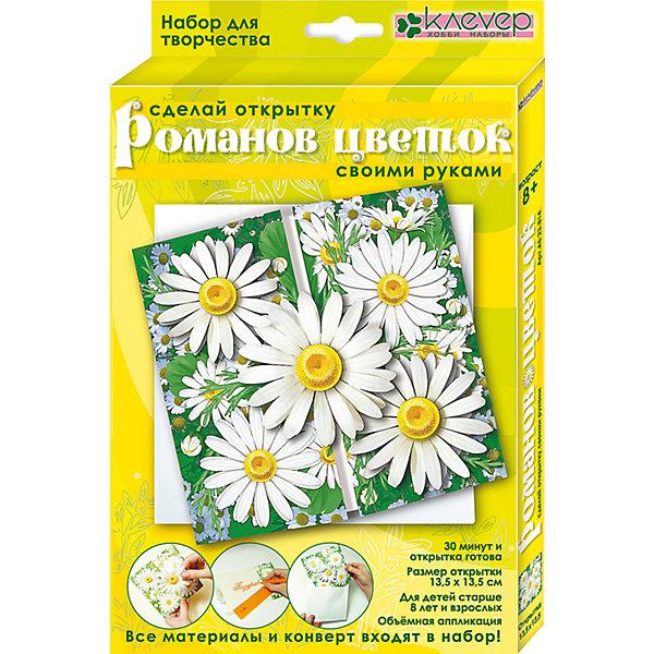 Клевер Набор для изготовления открытки Романов цветок фридекор набор для создания открытки кошечка арт nabcard23