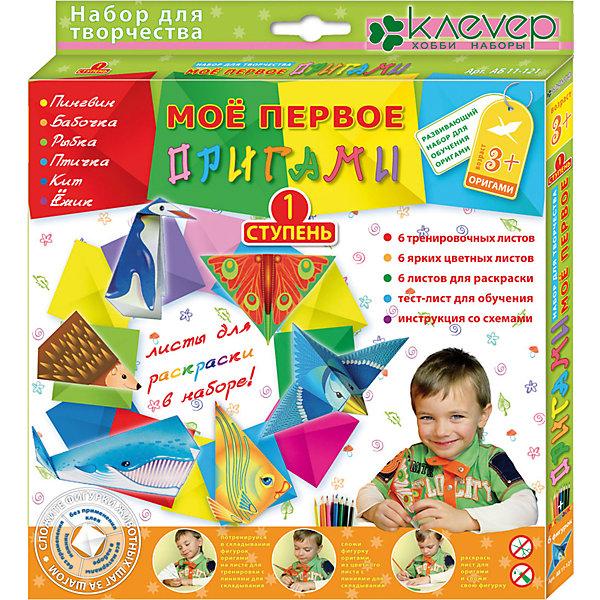 Набор для изготовления фигурок  Мое первое оригами 1-ая ступеньНаборы для оригами<br>Характеристики:<br><br>• Коллекция: оригами<br>• Тематика: животные и птицы<br>• Уровень сложности: начальный<br>• Материал: бумага<br>• Комплектация:тренировочные листы, цветные листы, листы для раскраски, тест-лист, брошюра-инструкция<br>• Размеры (Д*Ш*В): 20,8*22,6*18 см<br>• Вес: 98 г <br>• Упаковка: картонная коробка<br><br>Набор для изготовления фигурок Мое первое оригами 1-ая ступень состоит из набора листов, презназначенных для освоения самых простых приемов складывания фигурок. В комплекте предусмотрены тренировочные листы, листы для раскрашивания и цветные листы. На каждый лист нанесены пунктирные линии, которые облегчают процесс обучения оригами.<br><br>Набор для изготовления фигурок Мое первое оригами 1-ая ступень можно купить в нашем интернет-магазине.<br>Ширина мм: 208; Глубина мм: 226; Высота мм: 180; Вес г: 98; Возраст от месяцев: 36; Возраст до месяцев: 60; Пол: Унисекс; Возраст: Детский; SKU: 5541591;