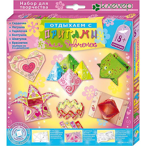 Набор для изготовления фигурок Оригами для девчонокНаборы для оригами<br>Характеристики:<br><br>• Коллекция: оригами<br>• Тематика: аксессуары<br>• Уровень сложности: средний<br>• Материал: бумага<br>• Комплектация: тренировочные листы, цветные листы, брошюра-инструкция<br>• Размеры (Д*Ш*В): 20,7*22,5*16 см<br>• Вес: 74 г <br>• Упаковка: картонная коробка<br><br>Набор для изготовления фигурок Оригами для девчонок состоит из набора цветных и черно-белых листов, презназначенных для освоения приемов складывания фигурок. На каждый лист нанесены пунктирные линии, которые облегчают процесс обучения оригами. <br><br>Набор для изготовления фигурок Оригами для девчонок можно купить в нашем интернет-магазине.<br>Ширина мм: 207; Глубина мм: 225; Высота мм: 160; Вес г: 74; Возраст от месяцев: 96; Возраст до месяцев: 144; Пол: Женский; Возраст: Детский; SKU: 5541595;