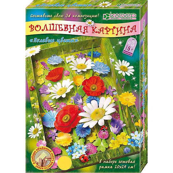 Клевер Набор Полевые цветы набор эмалированных кастрюль маруся полевые цветы с крышками 3 шт