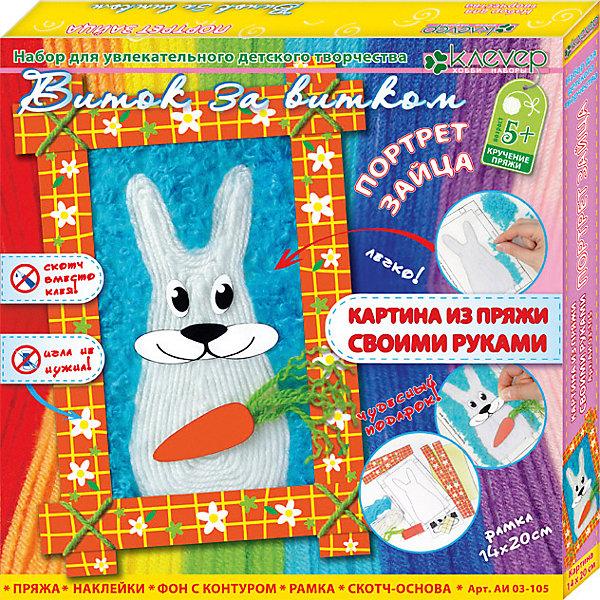 Клевер Набор для изготовления картины Портрет зайца