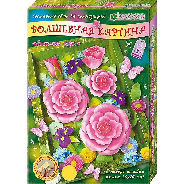 Клевер Набор для изготовления картины Пышные розы клевер набор для изготовления картины милая овечка