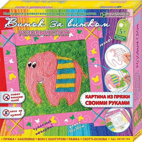 Клевер Набор для изготовления картины Розовый слон набор для создания картины нежный букет